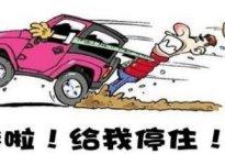 德顺驾校百科:学车有哪些注意事项