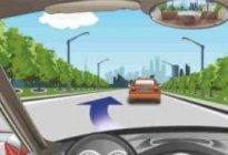 驾驶技巧:驾考科目四安全文明驾驶常识考试