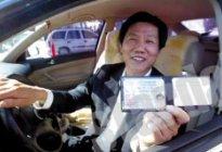 学驾心得:如何早日拿到驾驶证