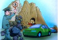 安吉驾校百科:开车遇到泥石流怎么办