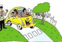 安通驾校百科:如何养成驾驶好习惯