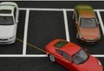 经验交流:停车位的泊车技巧汇总