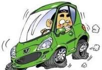 滨海驾校百科:车辆失控如何应付