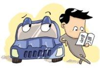 创美驾校百科:学车之前注意事项有哪些
