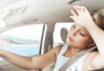 驾驶技巧:开车容易犯困怎么办