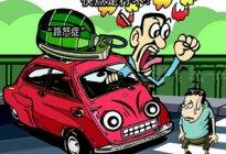 昌安驾校百科:哪些原因容易引起怒路症