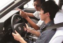 驾驶技巧:考驾照面签和网签有什么区别