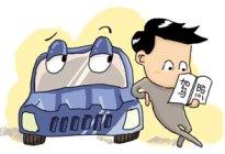 驾驶技巧:安全学车有哪些注意事项