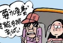 学驾心得:学车考驾照需要多久