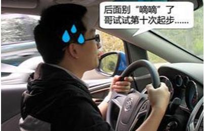 手动挡汽车如何平稳起步 起步步骤