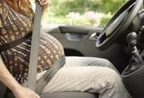 学驾心得:孕妇能开车吗
