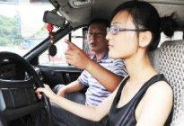 学驾心得:第一次学车要注意什么