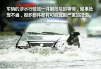 交通驾校:雷雨天气如何安全行车