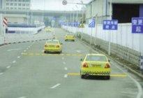 学驾心得:变更车道技巧详解和注意事项