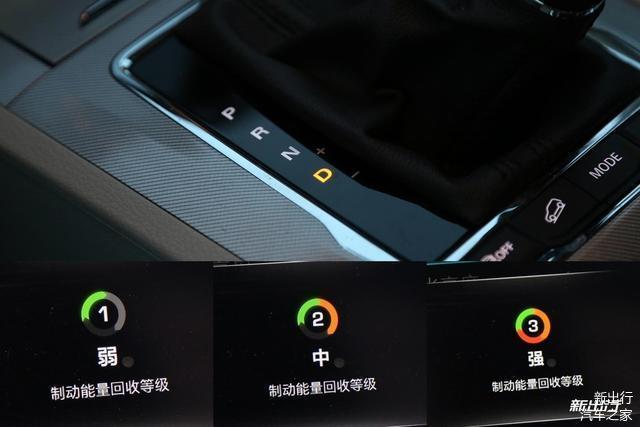 试驾荣威erx5插电混动版3项运动颠覆新源车认识奥迪q5l尊享实测版提车图片