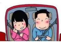 学驾心得:国庆高速免费时间 高速开车注意事项