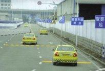 驾驶技巧:科目三变更车道技巧解析