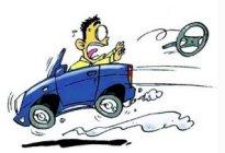 学驾心得:车辆失控时该怎么处理
