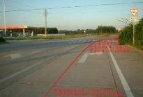 经验交流:科目三考试过路口的技巧方法