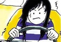 驾驶技巧:学车有哪些技巧 学车有哪些秘笈