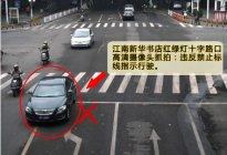 百姓驾校:哪些路段易发生交通事