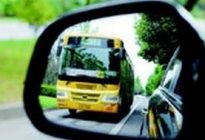经验交流:汽车行驶时的盲区有哪些