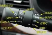 金荣驾校:最新科目三灯光模拟考试口诀