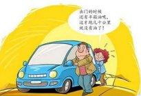 经验交流:汽车油耗增加有哪些原因