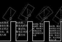 畅行驾校百科:科目二倒车入库修正方向技巧详解