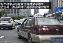安通驾校:如何预防车辆追尾事故
