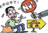 安达驾校百科:哪些情况不可以考驾照
