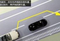 安顺驾校:驾考科目三超车技巧有哪些