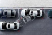 驾驶技巧:侧方停车时的小技巧