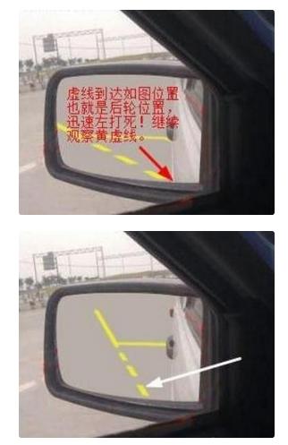 首页 驾校资讯 科目二侧方停车技巧图解  侧方停车其实不难,只要按照