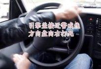 开车要领:科目一,最易混淆的知识点,还有多少人记得?