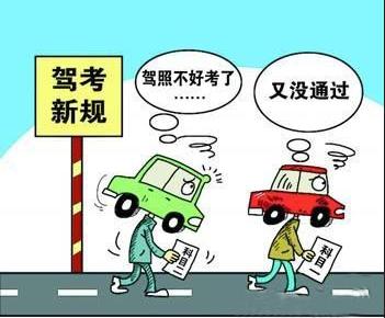 【保定市台州考驾照c1管道】-驾考宝典工厂费用图纸消防图片