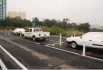 学驾心得:科目二侧方停车考试操作步骤