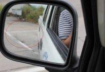 学驾心得:侧方停车考试怎么看后视镜