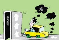 学驾心得:科目三考试需要注意哪些