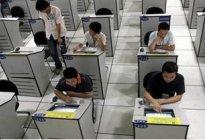 安吉驾校:科目一考试之前要知道什么