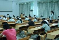 奎屯驾校:科目一考试技巧汇总(1)