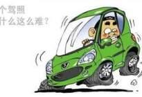 广兴驾校百科:科目三考试上车准备要注意什么
