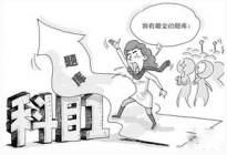 金荣驾校百科:2016科目一考试技巧详解