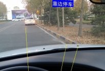 和平驾校:科目三靠边停车注意事项解读