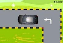 驾驶技巧:科目二通关技巧详解