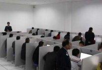 昌安驾校百科:科目一交规考试要注意哪事项