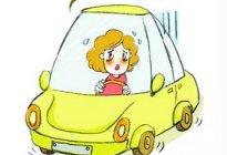 驾驶技巧:科目三考试心里紧张该怎么办