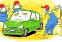 学驾心得:汽车保养技巧