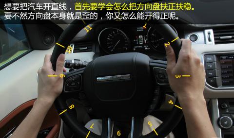 科目三直线行驶技巧 怎样让车走直线行驶