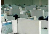 科目一考试内容及合格标准2015